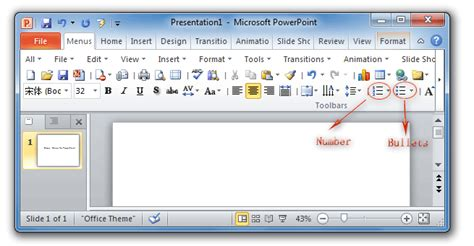 new design for powerpoint 2010 15 computer toolbars icons images download free toolbar