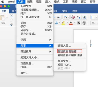 Sweepstakes Translate - re office insider sweepstakes word for mac chinese version copy view only link