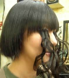 logest pubic hair ginniss book of rec ords guinness world records longest hair foto bugil bokep 2017