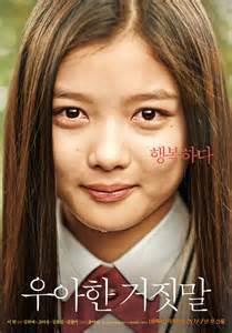 Thread Lies 2014 Full Movie Thread Of Lies Korean Movie 2013 우아한 거짓말 Hancinema The Korean Movie And Drama Database