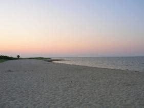 Chappaquiddick Oversand Permit Martha S Vineyard Rentals Edgartown Ma Edgartown For Sale Rentals Martha S Vineyard Real