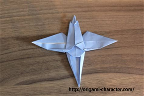 Origami Land - origami how to fold freezer origami land