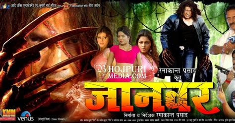 robot film video songs download 3gp download bhojpuri 3gp mp4 movies mp3 songs bhojpuri