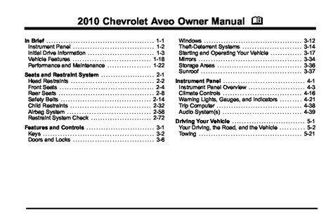 service manuals schematics 2011 chevrolet aveo electronic valve timing 2010 chevrolet aveo owners manual just give me the damn manual
