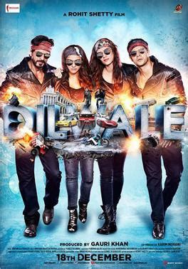 film india rohit terbaru dilwale 2015 movie songs download musicpunjab