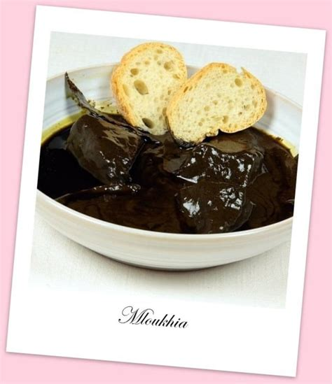 cuisine tunisienne mloukhia articles de kristl tagg 233 s quot recette tunisienne quot