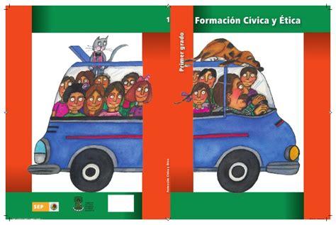 libros sep formacion civica y etica 5 ao 2016 portadas para formacion civica y etica para dibujar imagui