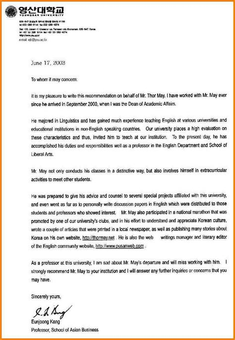Formal Letter Korean 7 Business Letter Attorney Letterheads