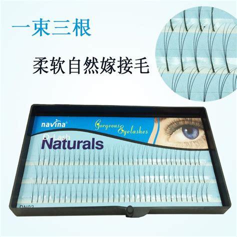 Navina Glue Black Lem Eyelash Extension new professional false eyelashes navina individual lashes