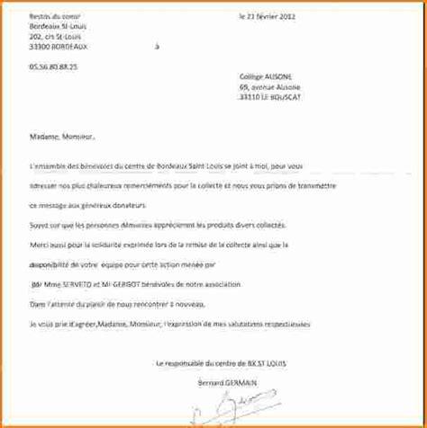 Exemple De Lettre De Remerciement Stage 3e 7 Lettre De Remerciement Stage Exemple Lettres