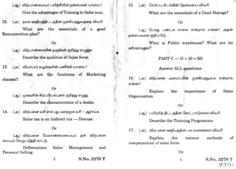 Bharathidasan Mba Model Question Papers by Bharathidasan Politics Sales And Distribution