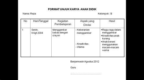 Contoh Format Askep Anak | contoh format evaluasi dan penilaian paud paud al amin