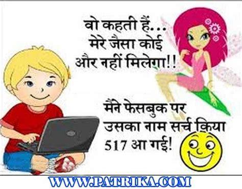 xmasjokes4ucom mast wala joke indiatimes