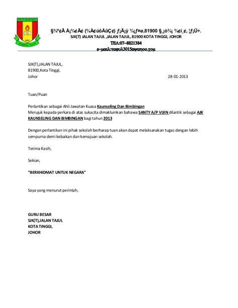 pin contoh surat kuasa on
