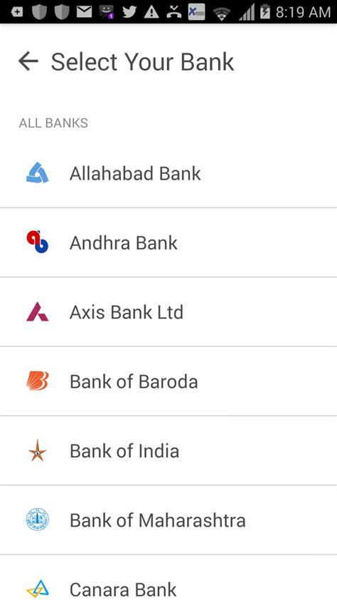 bank of baroda app reandroid