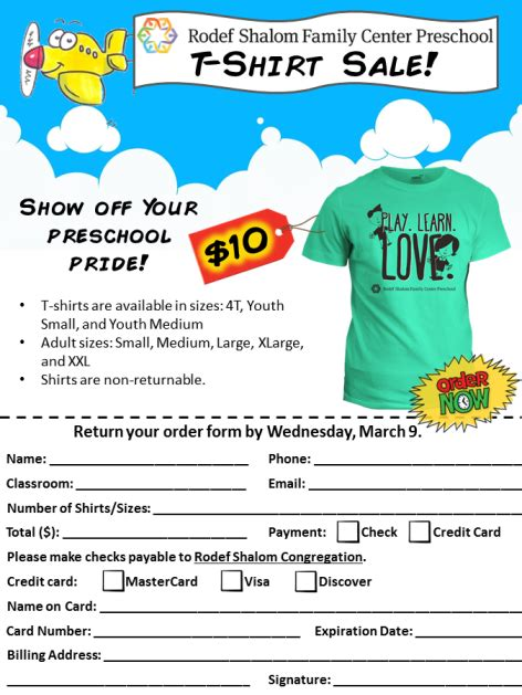 T Shirt Sale Rodef Shalom Family Center Preschool T Shirt Ad Template