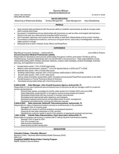 objective for resume sales rep resume objective service rep customer