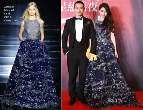 Who Wore It Better Carpet Style Awards by Angelababy In Zuhair Murad Couture 2015 Bazaar