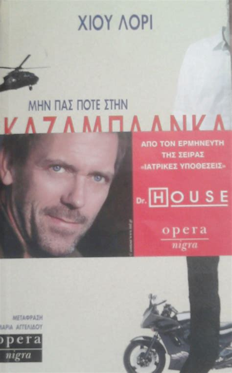 The Gun Seller hugh laurie the gun seller edition hugh laurie photo 25134538 fanpop