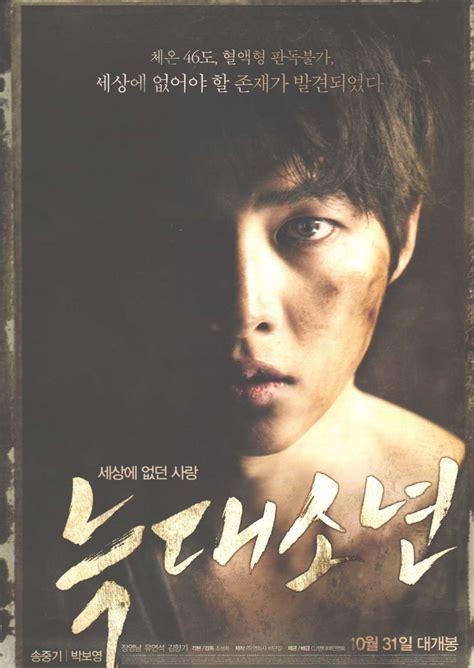 Werewolf Boy 2012 A Werewolf Boy 2012 Korean Movie And Tv Drama Review Magazine