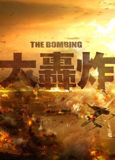 film action mandarin 2017 2017 chinese action movies a e china movies hong