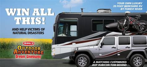 Outdoor Adventures Giveaway 2017 - enter to win your home away from home plus 50 000 cash in the 2013 outdoor adventure