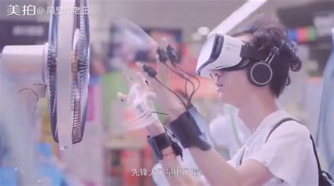 fans that feel like air chinese fan commercial promises to blow air that feels