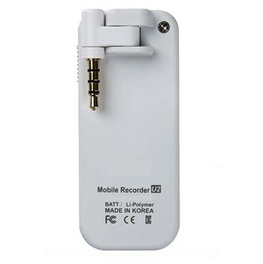 recording mobile phone calls cell phone call recorder