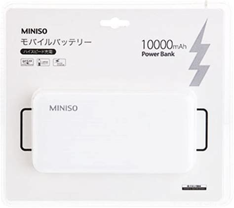 Power Bank Hp 10000mah Miniso miniso 10000 mah simple and fashionable power bank for