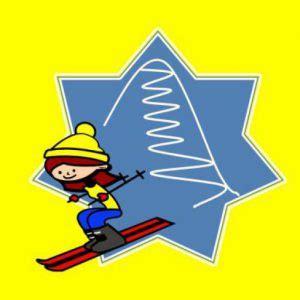 plakat gestell skischule opitz skikurse f 252 r kinder ab kindergartenalter