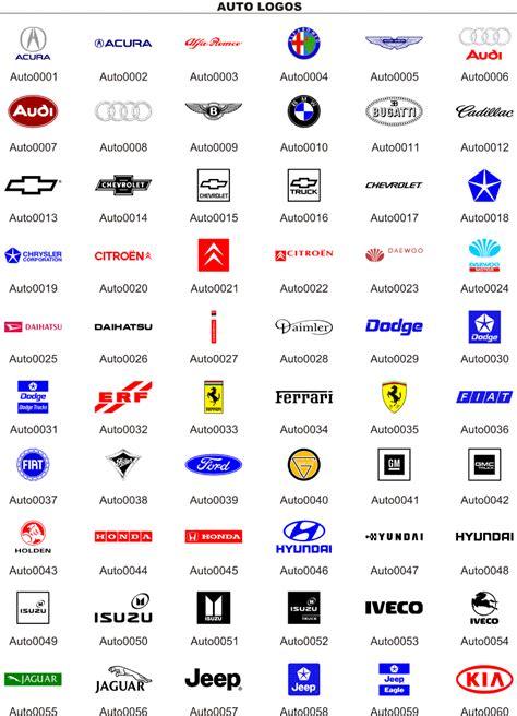 Vauto Logo by Auto Logos 1