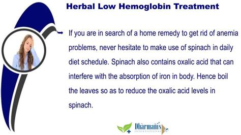 ppt herbal low hemoglobin treatment to get rid of iron
