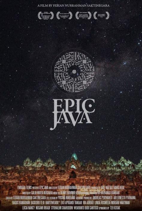 film epic java epic java short film poster sfp gallery