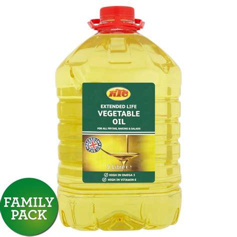 s k vegetables corp morrisons ktc vegetable cooking 5l product information
