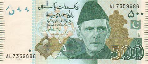 currency converter pakistan australian currency to pakistani rupees charibas ga
