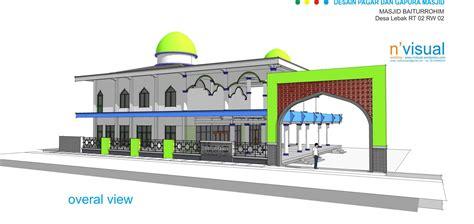 Desain Pagar Dan Gapura Masjid | pagar dan gapura masjid 171 sketch s blog