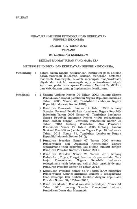 Implementasi Kurikulum 2006 permendikbud nomor 81a tahun 2013 tentang implementasi kurikulum