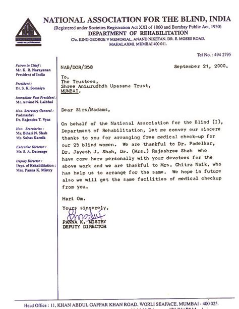 un appreciation letter appreciation letter to department 28 images irs