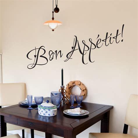 Wall Sticker Ky124 bon appetit wall sticker kitchen vinyl decal restaurant quote w124 ebay