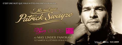 ghost film entier en francais patrick swayze event ma nuit avec patrick swayze au max linder le 15