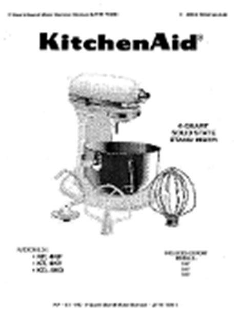 Kitchenaid 6 Qt Mixer Service Repair Manual Download