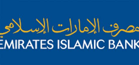 sharjah islamic bank abu dhabi citibank uae abu dhabi information portal