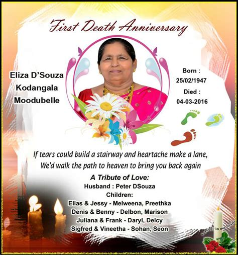 invitation for first death anniversary images invitation