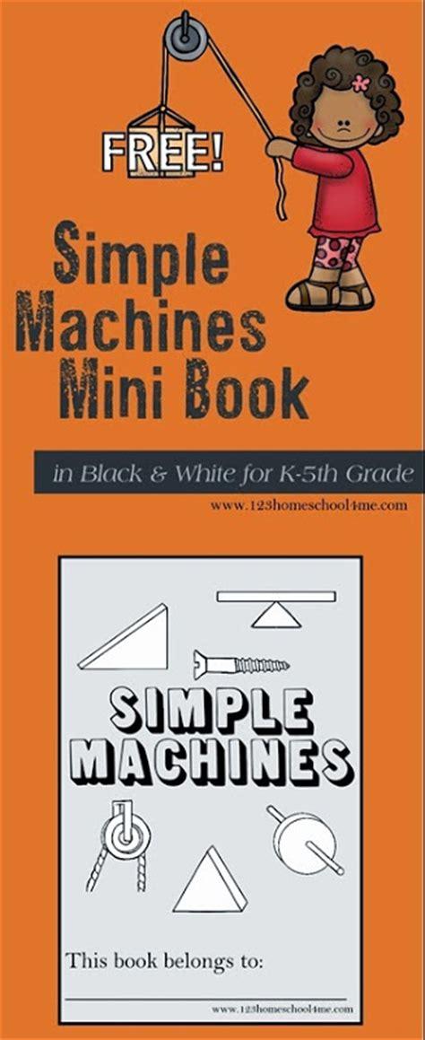 amazing machines terrific trains amazing machines 4 books free simple machines mini book free homeschool deals