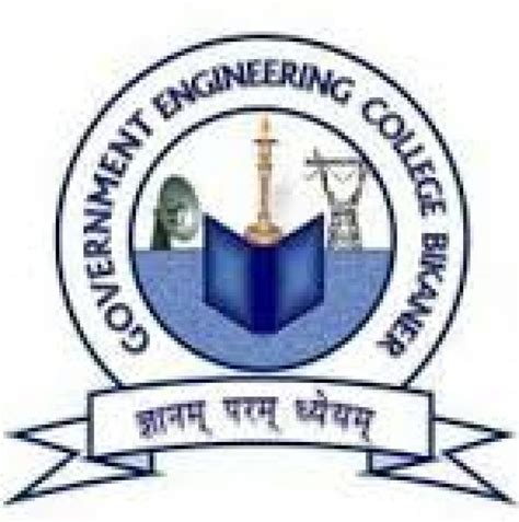 Government Mba College In Rajasthan by Government Engineering College Bikaner Bikaner Images
