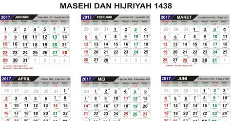 Kalender 2018 Lengkap Hijriyah Dan Jawa Cdr Kalender 2017 Format Cdr Dan Pdf Lengkap Dengan