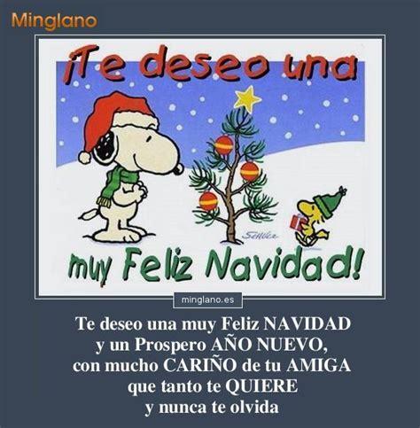 imagenes para desear feliz navidad graciosas mensaje bonito para desear una feliz navidad a una de mis