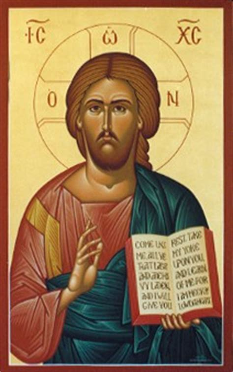 akathist to our sweetest lord jesus orthodox