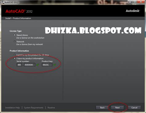 autocad 2012 full version serial key autocad 2012 keygen patch free download software