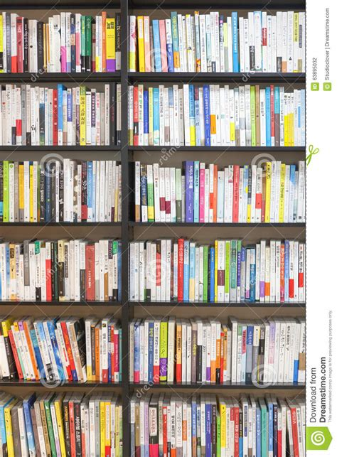 bookstore bookshelves seoul korea august 13 2015 bookshelves with lots of